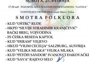 Jankovci-plakat-17.jpg