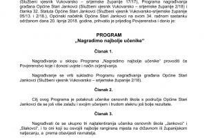 Program_najbolji_ucenik-1.jpg