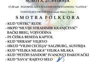 17._Smotra_folklora.jpg